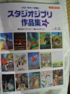 f:id:uenoshuichi:20080920145307j:image
