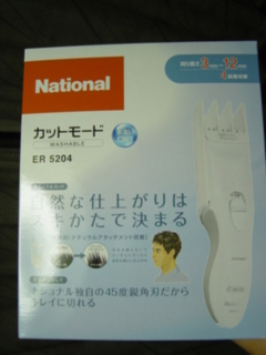 f:id:uenoshuichi:20080928181552j:image