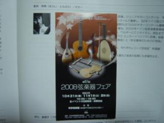 f:id:uenoshuichi:20081102211949j:image