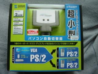 f:id:uenoshuichi:20081206160325j:image