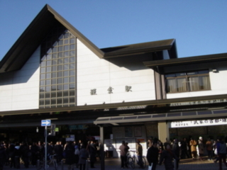 f:id:uenoshuichi:20090101083419j:image