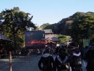f:id:uenoshuichi:20090101084444j:image