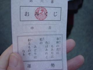 f:id:uenoshuichi:20090101085334j:image
