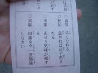 f:id:uenoshuichi:20090101085411j:image