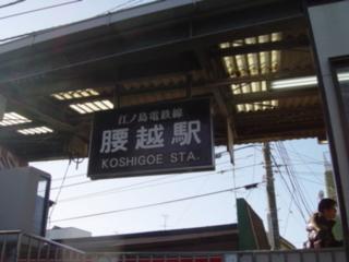 f:id:uenoshuichi:20090101094705j:image