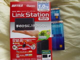 f:id:uenoshuichi:20090101134441j:image