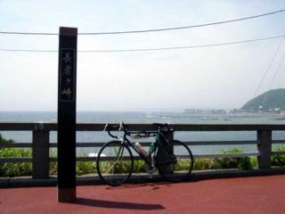 f:id:uenoshuichi:20090510131428j:image