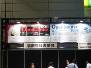 f:id:uenoshuichi:20090701155358j:image
