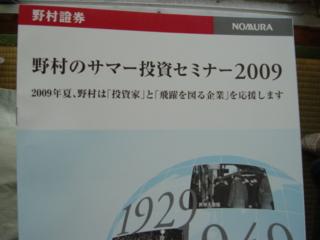 f:id:uenoshuichi:20090716170155j:image