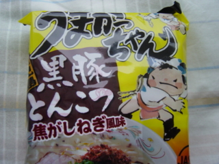 f:id:uenoshuichi:20090731160452j:image