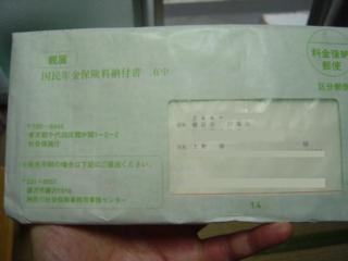 f:id:uenoshuichi:20090810174841j:image