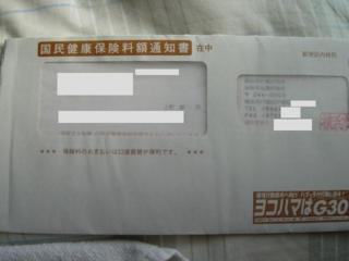 f:id:uenoshuichi:20090815163632j:image