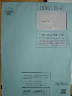 f:id:uenoshuichi:20090826205124j:image