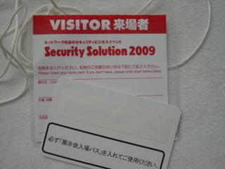 f:id:uenoshuichi:20090904104215j:image