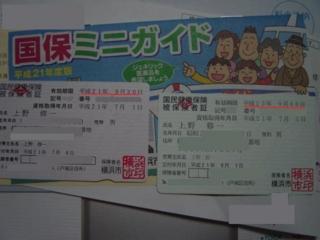 f:id:uenoshuichi:20090911180515j:image
