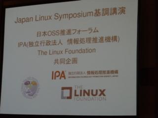 f:id:uenoshuichi:20091021124209j:image