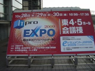 f:id:uenoshuichi:20091028113820j:image