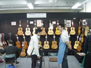 f:id:uenoshuichi:20091031113121j:image