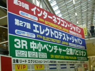 f:id:uenoshuichi:20100122132314j:image
