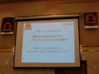 f:id:uenoshuichi:20100205125648j:image