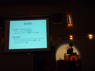 f:id:uenoshuichi:20100205135923j:image