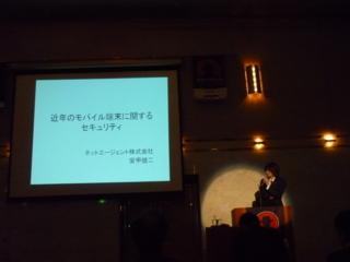 f:id:uenoshuichi:20100205151041j:image