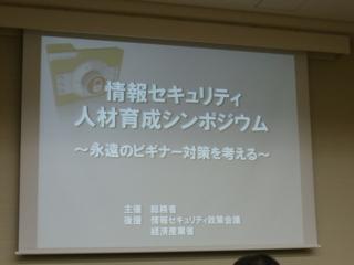 f:id:uenoshuichi:20100215101915j:image