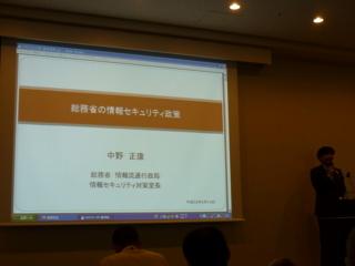 f:id:uenoshuichi:20100215103410j:image