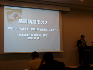 f:id:uenoshuichi:20100215111845j:image