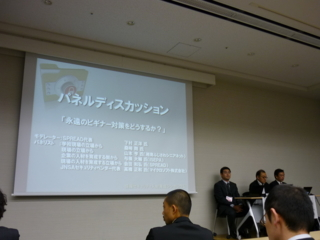 f:id:uenoshuichi:20100215155447j:image