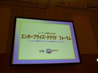 f:id:uenoshuichi:20100216093438j:image
