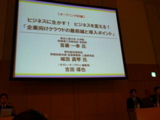 f:id:uenoshuichi:20100216100207j:image