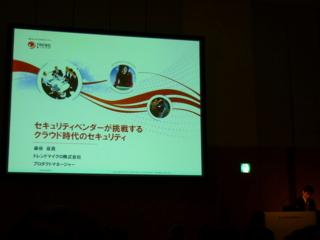 f:id:uenoshuichi:20100216144655j:image