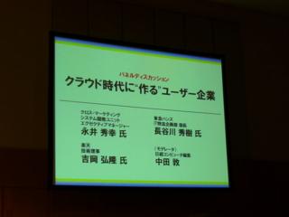 f:id:uenoshuichi:20100216161943j:image