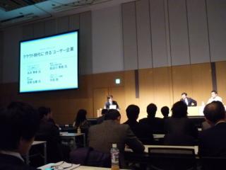 f:id:uenoshuichi:20100216171410j:image