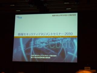 f:id:uenoshuichi:20100223130734j:image