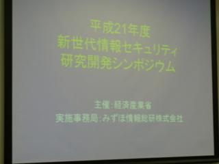 f:id:uenoshuichi:20100330133210j:image