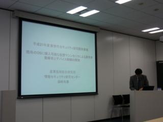 f:id:uenoshuichi:20100330142036j:image