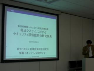 f:id:uenoshuichi:20100330151806j:image