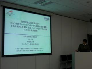 f:id:uenoshuichi:20100330155117j:image