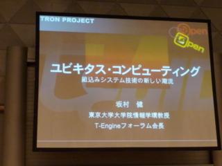f:id:uenoshuichi:20100514103707j:image
