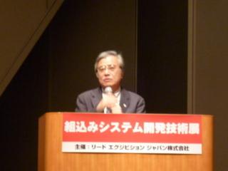 f:id:uenoshuichi:20100514103726j:image