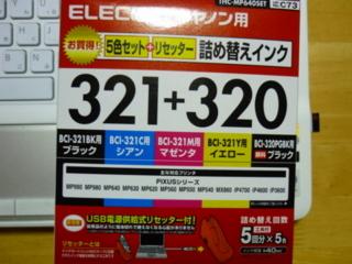 f:id:uenoshuichi:20100705191031j:image