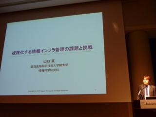 f:id:uenoshuichi:20100727130506j:image