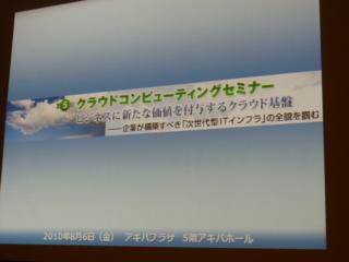 f:id:uenoshuichi:20100806125840j:image