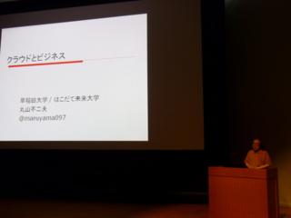 f:id:uenoshuichi:20100806130937j:image