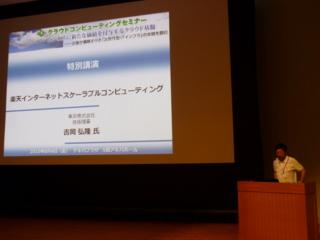 f:id:uenoshuichi:20100806154939j:image