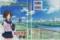 岩崎夏海:もし高校野球の女子マネジャーがドラッカーの『マネジメン