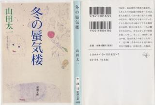 f:id:uenoshuichi:20101025104424j:image