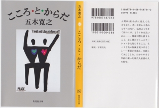 f:id:uenoshuichi:20101025190036j:image